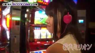 田丸ミリオン #38 20121224