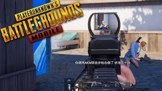 20 KILL SANHOK FPP! SOLO VS SQUAD - PUBG MOBILE