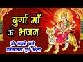 Aadi Shakti Ma Jagdambe | Maa Durga Ke Non Stop Bhajan
