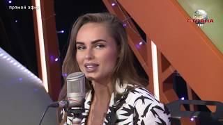 Download Вечерний эфир. Ханна инт Mp3 and Videos