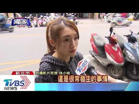 男推白髮輪椅母親給車撞?熱心民眾怒嗆:「她是你媽耶」