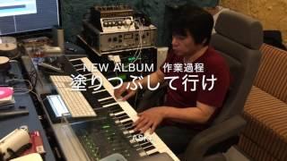 10月25日リリース予定のNew ALBUM「Black&White」から、サウンド未調整...