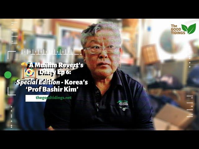 {TheGoodTidings} A Muslim Revert's Diary Ep 6: Special Edition - Korea's 'Prof Bashir Kim'