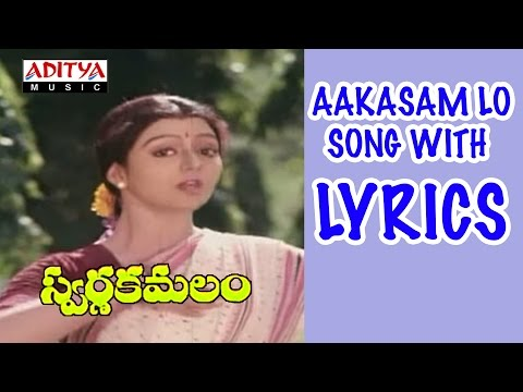 Swarnakamalam Full Songs With Lyrics - Aakasam Lo Song - Venkatesh, Bhanupriya, Ilayaraja