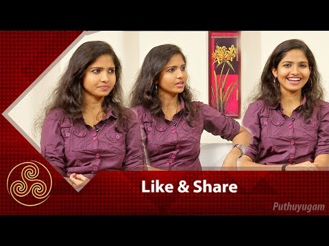 Like & Share | Actress Venba | 05/02/2018 | Puthuyugam TV