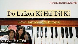 Do Lafzon Ki Hai Dil Ke Kahani Harmonium Tutorial (Notes in Hindi)