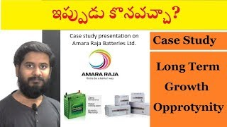 Amara raja batteries share analysis ఇప్పుడు కొనవచ్చా by trading marathon