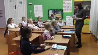 Комплексное занятие №. Группа 6-А. Подготовка к школе в студии развития «УМКА».