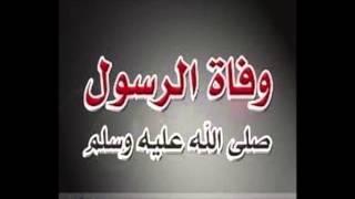من كان يعبد محمداً، فإن محمداً قد مات|| الشيخ : جميعان الجميعة