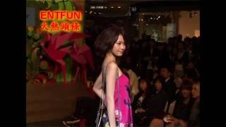20100326楊愛瑾、Jessica C、諸葛梓岐、江若琳《Fashion Jungle時裝匯演》_s.mp4 Thumbnail