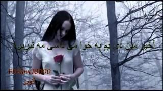 vuclip Pashto New Sad Poetry 2012-2013