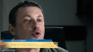Дебальцево – документальный фильм про войну на Донбассе   Дебальцеве – фільм про війну на Донбасі