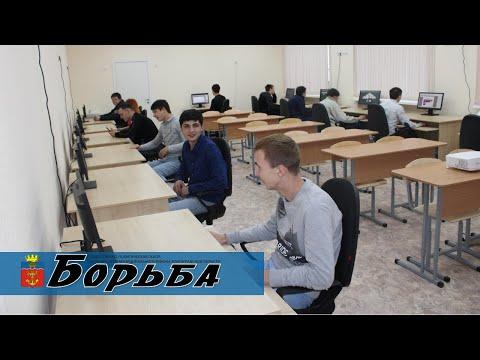 В Калаче-на-Дону открылся обновленный корпус ПУ №13