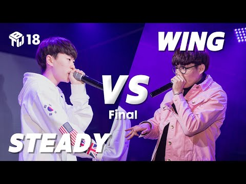 Steady VS Wing | Beatbox To World Special Battle 2018 | 1/4 Final | Airbit Club(에어비트클럽)
