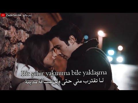 اغنية تركية رائعة - انساني - متـــرجمة