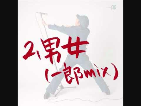 Danjo (Karaoke version) / Taro 【Japanese, Romaji, English】