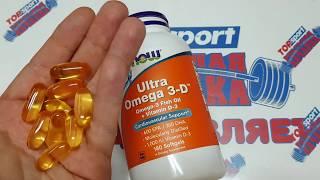 ОМЕГА 3 Спортивное питание #1 - омега3 рыбий жир как принимать, какой купить #Omega3
