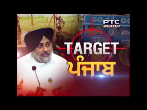 ISI target Punjab   PTC News special report   Aug 10, 2016r