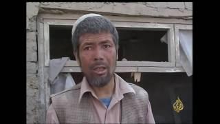 أرشيف- قتلى وجرحى بالغارات الأميركية على أفغانستان