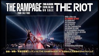 THE RAMPAGE from EXILE TRIBE / 2nd Album「THE RIOT」-Teaser-