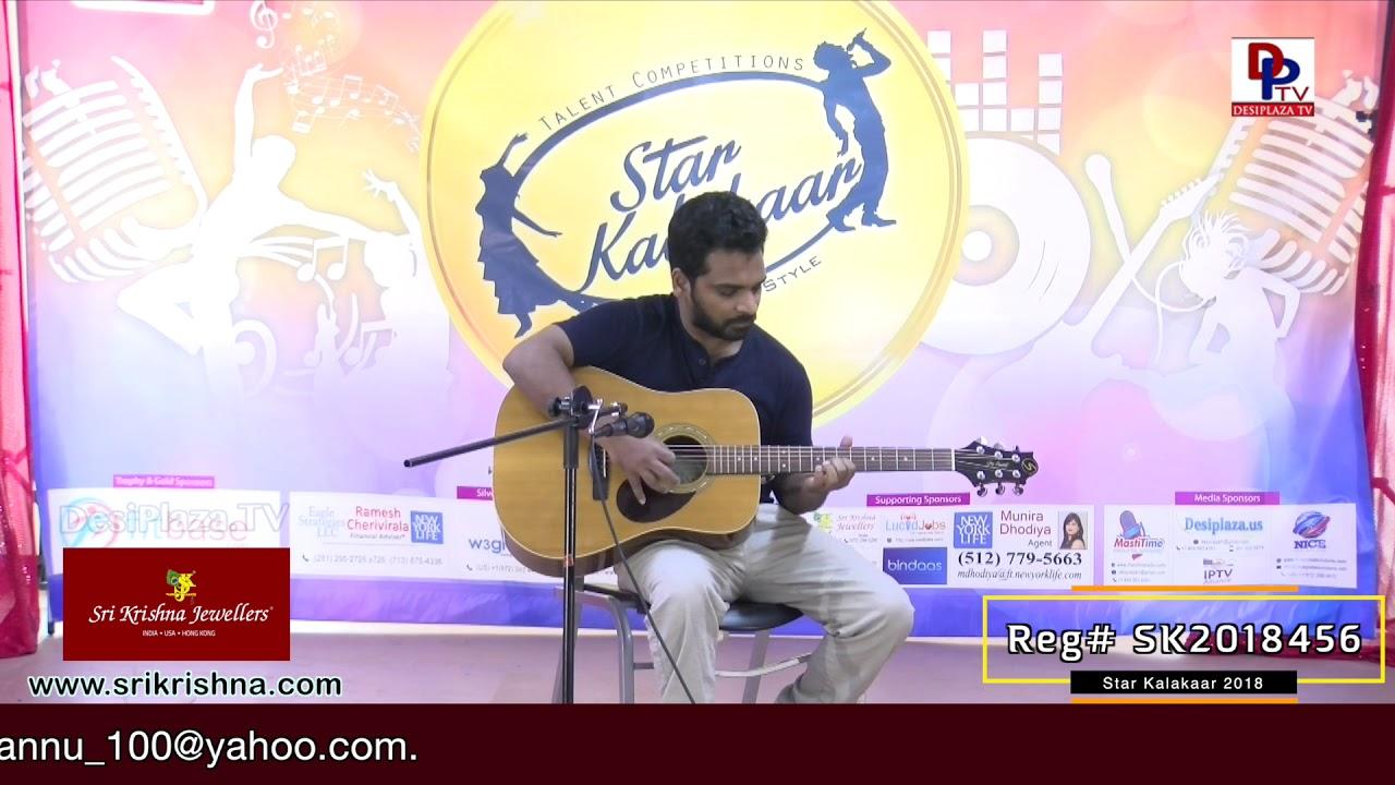 Participant Reg# SK2018-456 Performance - 1st Round - US Star Kalakaar 2018 || DesiplazaTV