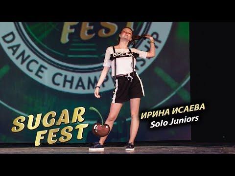 Исаева Ирина 🍒 Solo Juniors 🍒 SUGAR FEST Dance Championship