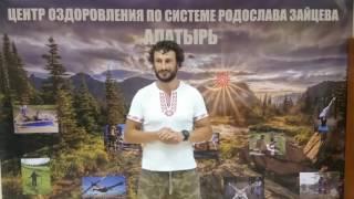 отзыв о тренажёре ПРАВИЛО 001(Родослав Зайцев)