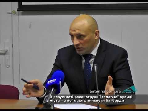 Телеканал АНТЕНА: Борди по бульвару Шевченка мають бути знесені