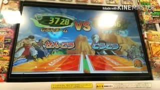 DBH 対戦動画 VS イケパラパパさん(実況付き) 2015 11/21 GDM5弾