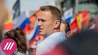 Протокол за анонс акции. Как силовики приходят к активистам перед акцией Навального