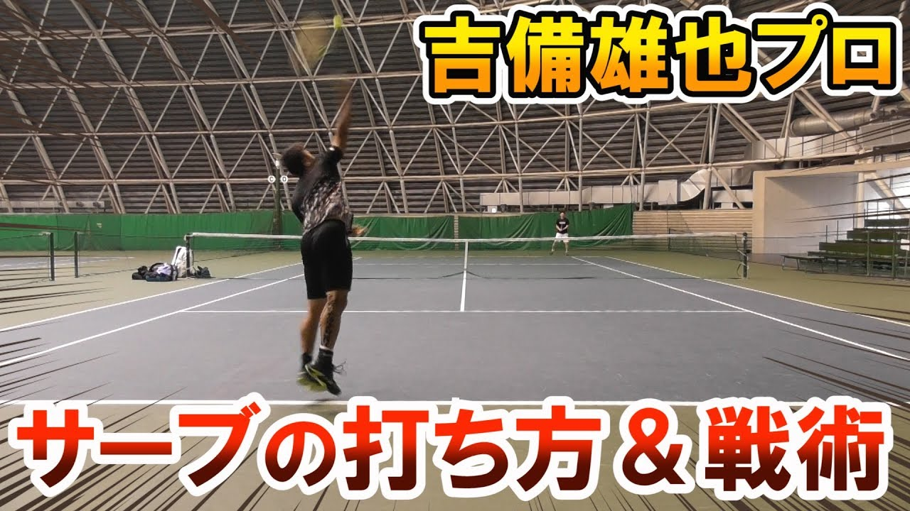 683fdb54e7e482 堀出し テニス - 堀出し テニス