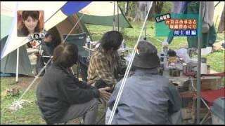SBCテレビ「3時はららら♪」でもオンエア。 川上村と言えば、高原野菜!...