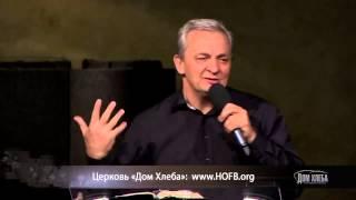 Сергей Витюков. Отношения с Богом в тяжелые времена. Часть 2