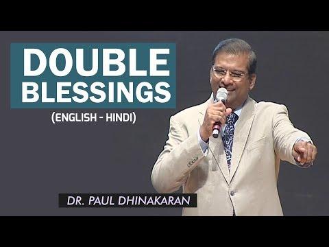 Double Blessings (English - Hindi) (Part 1) | Dr. Paul Dhinakaran