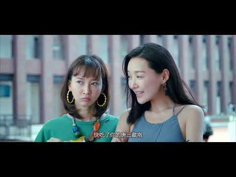 film china kacamata ajaib tembus pandang