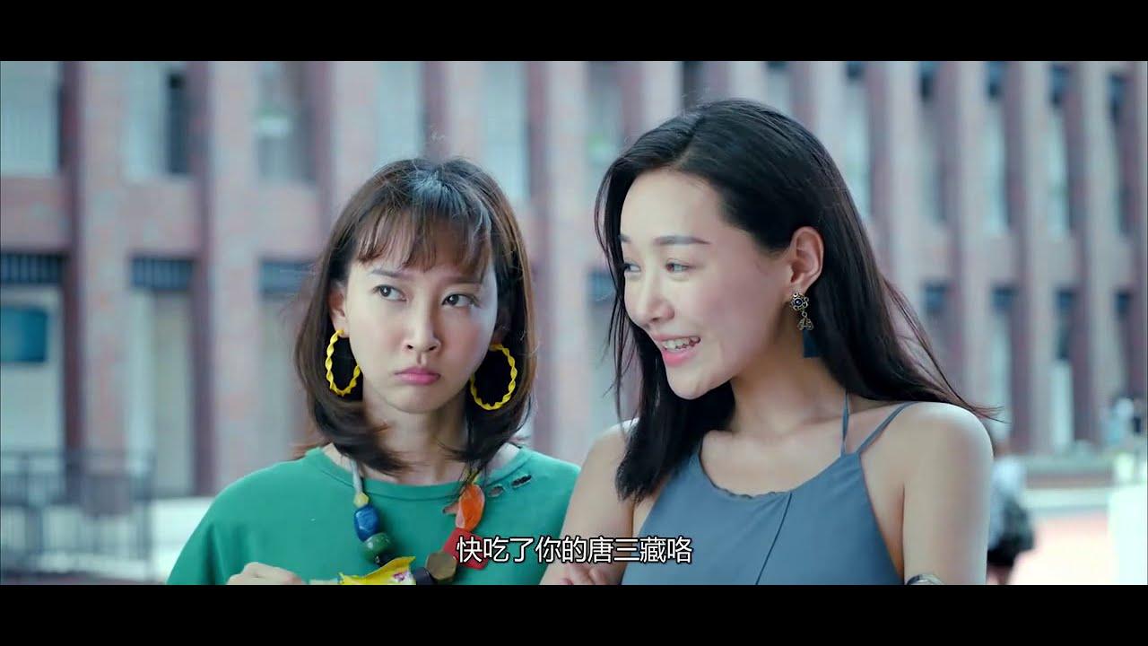Download film china kacamata ajaib tembus pandang