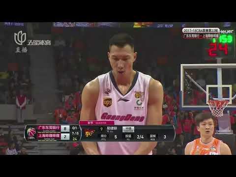 Guangdong VS Shanghai Sharks 12/29
