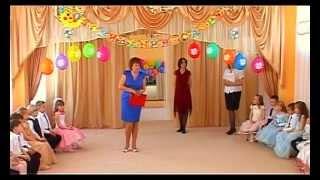 видео Организация праздничных утренников в ДОУ