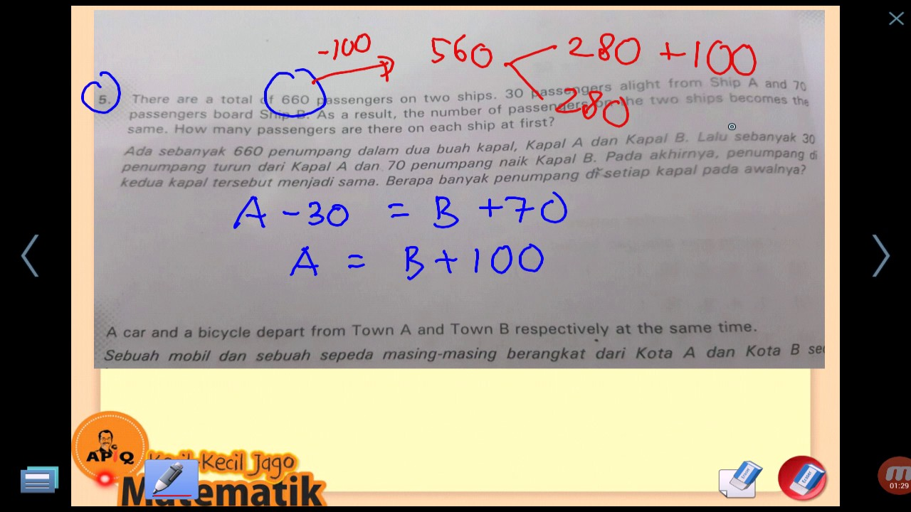Soal Olimpiade Matematika Sd Dan Pembahasannya 6 Youtube