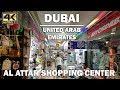 Al Attar Shopping Center in Karama, Dubai: Fakes Galore Watches/Hand Bags/T-Shirts [4K]