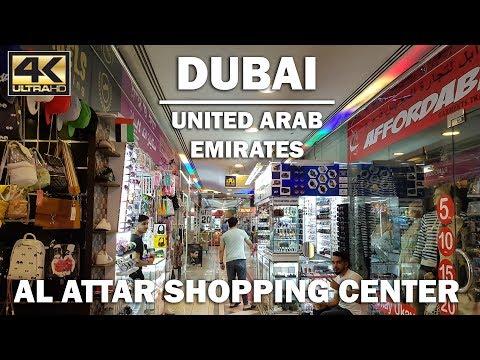 [4K] Al Attar Shopping Center In Karama, Dubai: Fakes Galore Watches/Hand Bags/T-Shirts