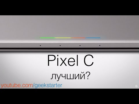 Pixel C (Спустя неделю) от GeekStarter Лучший Планшет на Android?