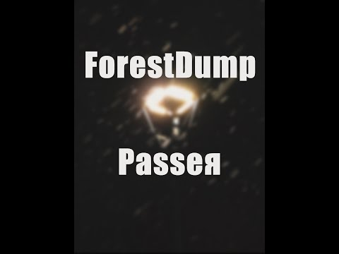 ForestDump Раsseя -  премьера трека 2020