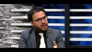 بامداد خوش - سرخط - صحبت های عبدالقدیر مطفی در مورد وزارت معادن