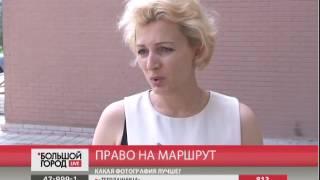 Право на маршрут. Большой город. live. 23/06/2017. GuberniaTV
