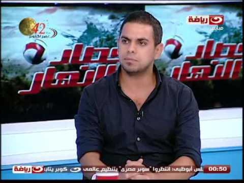 النهار رياضة: حصاد النهار   تعليق كريم حسن شحاتة علي تصريحات باسم مرسي: باسم اخويا