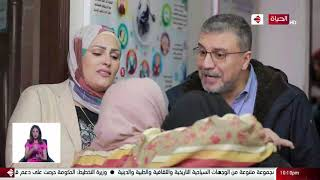 واحد من الناس - مشهد هيخليك تبكي من قلبك..واحد من الناس ود.عمرو الليثي يساعدوا أم في العودة لأبنائها