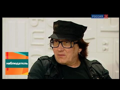 """Наблюдатель. Выставка """"Михаил Шемякин. Рисунки в стиле Дзэн. Графика. Живопись"""""""