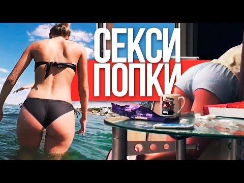Зрелые порно секс фото фотки