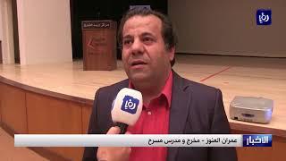 """انطلاق مشروع  """"تلاقي"""" في مركز اربد الثقافي - (12-11-2017)"""